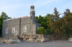 Église de la multiplication des pains et des poissons. Image stock