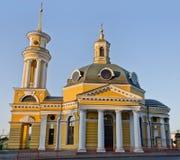Église de la nativité Images libres de droits