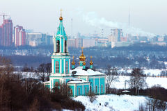 Église de la nativité de Vierge Marie à Moscou Photo libre de droits