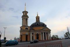 Église de la nativité du Christ, Kiev Photographie stock libre de droits