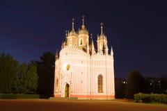 Église de la nativité de John Baptist Chesme la nuit mai St Petersburg, Russie Photos stock