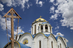 Église de la protection de la mère de Dieu chez Yasenevo, Moscou, Russie Image stock