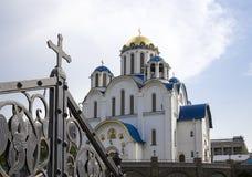 Église de la protection de la mère de Dieu chez Yasenevo, Moscou, Russie Photo stock