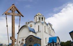 Église de la protection de la mère de Dieu chez Yasenevo, Moscou, Russie Image libre de droits
