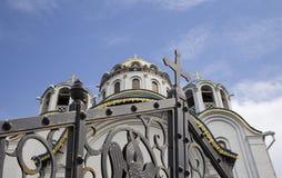 Église de la protection de la mère de Dieu chez Yasenevo, Moscou, Russie Images libres de droits