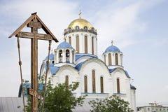 Église de la protection de la mère de Dieu chez Yasenevo, Moscou, Russie Photo libre de droits