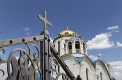 Église de la protection de la mère de Dieu chez Yasenevo, Moscou, Russie Photos libres de droits