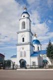 Église de Maloyaroslavets Photos stock