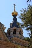 Église de Mary Magdalene, Jérusalem Image libre de droits