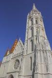 Église de Matthias, Budapest Images libres de droits