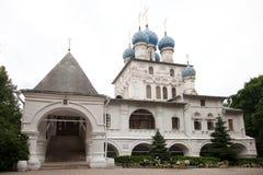 Église de notre Madame de Kazan Photographie stock libre de droits