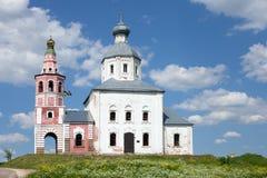 Église de prophète d'Ilya, Suzdal Images libres de droits