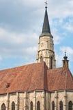 Église de rue Michael Images libres de droits