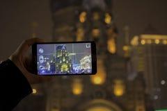 Église de rue Sofia Image libre de droits