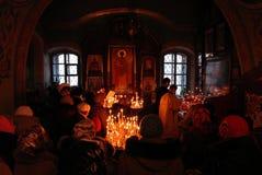 Église de saint Nicholas Prytyska Photo libre de droits