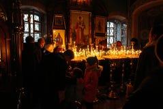 Église de saint Nicholas Prytyska Images libres de droits