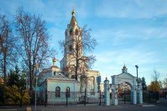 Église de Saint-Nicolas le Wonderworker moscou photographie stock libre de droits