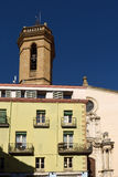 Église de Santa Maria, d'Empordà de Bisbal de La, Image libre de droits
