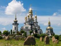 Église de St Mykolay en parc de lanscape de Buky, région de Kiev, Ukraine Images stock