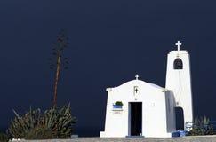 Église de St.Nicolas Images libres de droits
