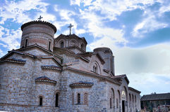Église de St Panteleimon, Ohrid, Macédoine photo libre de droits
