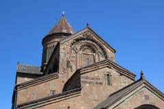 Église de Svetitskhoveli. Mtskheta. La Géorgie. Photo libre de droits
