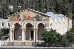 Église de tout le Natioins à Jérusalem Photos stock