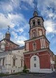 Église du festin de la présentation de la Vierge bénie Image libre de droits