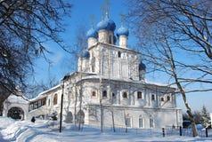 Église du graphisme de Kazan de Bozhiej de mère. Photographie stock libre de droits
