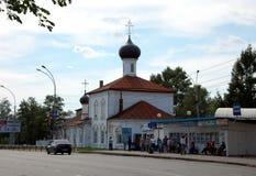 Église du graphisme de Kazan de la mère de Dieu Photos libres de droits
