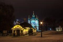 Église du ` s de St Andrew photo stock