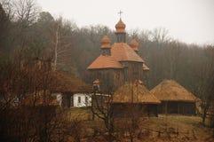 Église orthodoxe antique Image libre de droits