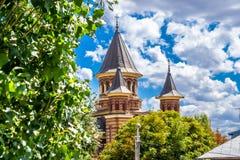 Église orthodoxe de belvédère photographie stock libre de droits