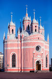 Église orthodoxe de Chesmen, St Petersburg, Russie Image stock