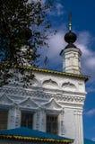Église orthodoxe de l'intervention de la mère de Dieu dans la ville de Kaluga en Russie centrale Photo libre de droits