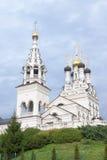Église orthodoxe de la foi, l'espoir et la charité et leur mère Soph Photo libre de droits
