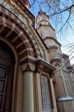 Église orthodoxe de Nicholas de saint à Vilnius Photos libres de droits