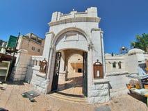 Église orthodoxe grecque de l'annonce, Nazareth Photos stock
