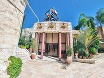 Église orthodoxe grecque de l'annonce, Nazareth Images libres de droits