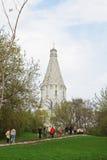 Église orthodoxe russe Image libre de droits