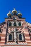 Église orthodoxe russe Photo libre de droits