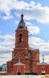 Église orthodoxe russe d'une brique rouge Image libre de droits