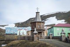 Église orthodoxe russe dans Barentsburg, le Svalbard Photos libres de droits