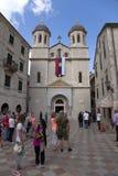 Église orthodoxe serbe de St Nicolas Image stock