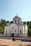 Église orthodoxe serbe, Pozega, Croatie Images libres de droits