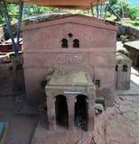 Église roche-taillée par Mariam de Biete, Lalibela, Ethiopie Photo libre de droits