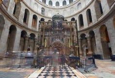 Église sainte de tombe - église de la résurrection Une partie de la tombe sainte - église de la résurrection, Jérusalem, Israël Photographie stock