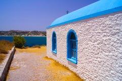 Église sur l'île de Kos en Grèce images libres de droits