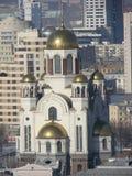 Église sur la vue renversée de sang d'en haut Ekaterinburg Russie Photographie stock libre de droits