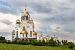 Église sur le sang dans l'honneur à Iekaterinbourg Russie image stock